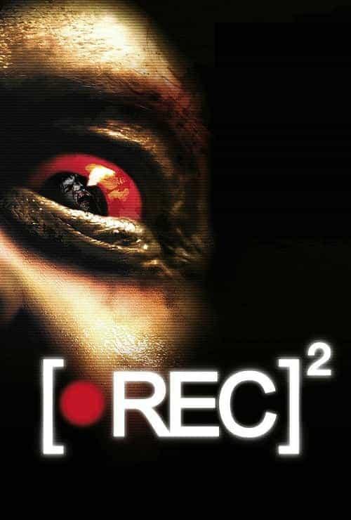 [rec]2